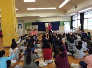 2平井小学校認サポ